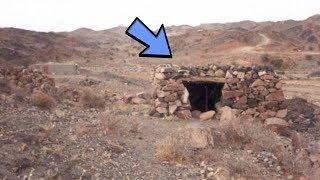 Di Rumah Kecil ini Rasulullah ﷺ Pernah Tinggal