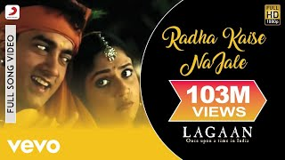 Radha Kaise Na Jale  Lagaan  Aamir Khan  Gracy Singh