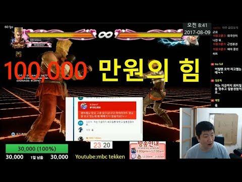 Tekken7(PC)(Paul) 자낳폴 2017-08-09 [철권7 (스팀)MBC]