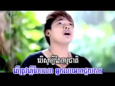 [ M VCD VOL 33 ] Kuma - Phaen Dey Chhob Verl (Khmer MV) 2012