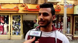 """أخبار اليوم   توقعات المصريين لمجموعة مصر فى كأس العالم """" مش هناكل مكرونة """""""