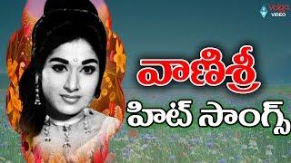 Vanisri Telugu Hit Video Songs -  Telugu Old Hit Video Songs - 2016
