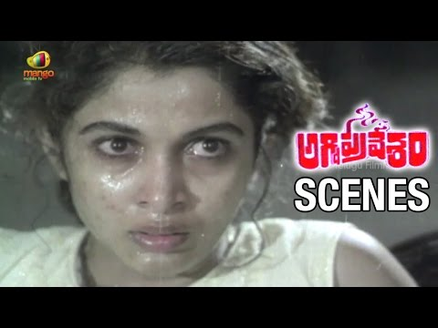 Agni Pravesam Movie Scenes | Ramandham attempts to rape Ramya Krishna | Yamuna