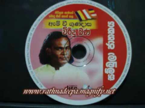 sambula jathakaya 3.flv