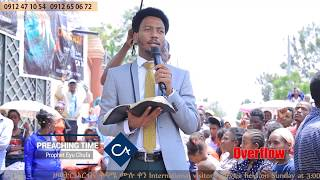 167 amazing and Life Changing Word of God By Prophet Eyu Chufa