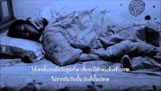 Goodnight - Rapper Tery SPKcity