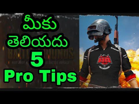 Xxx Mp4 Top Pro Tricks In PUBG Mobile In Telugu Pro Tricks To Get Chicken Dinner In PUBG In Telugu 3gp Sex