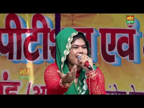 Xxx Mp4 Yari Ke Ghar Dur Bataye Radha Chaudhary New Ragni Atta Samalkha Compitition Mor Ragni 3gp Sex
