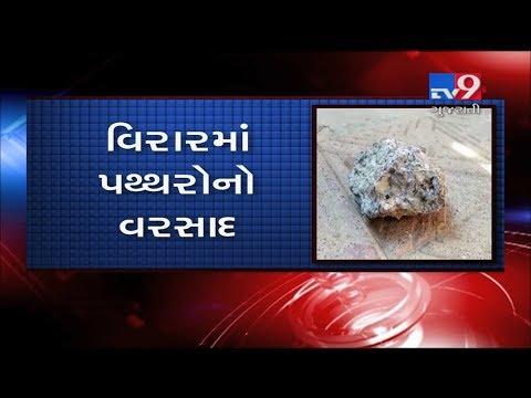 Xxx Mp4 Stone Pelting Terror Left Virar People In Fear Mumbai Tv9 3gp Sex