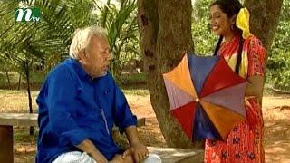 Bangla Natok - Ronger Manush | Episode 07 l ATM Shamsuzzaman, Bonnya Mirza, Salauddin Lavlu l Drama