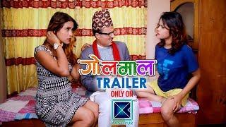 Golmal - Nepali Comedy | गोलमाल | Every Thursday 7:00 PM On Kantipur Tv