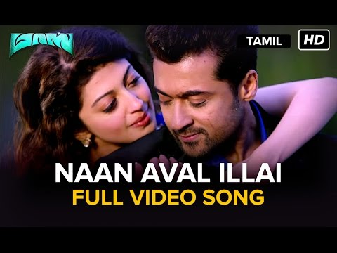 Naan Aval Illai   Full Video Song   Masss   Movie Version