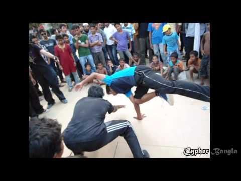 Cypher Bangla 2 - Robindro Shorobor (Trailer)