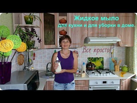 Как сделать домашними способами