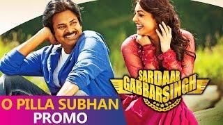 Sardaar Gabbar Singh - O Pilla Subhan Alla Promo || Power Star Pawan Kalyan || Kajal Aggarwal ||