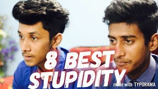 The red signal-Stupidity part 1 |bangla funny video/best stupidity/2017