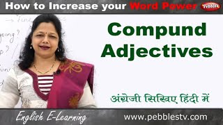 Compound Adjectives in English Grammar || English Adjectives || Learn English in HIndi
