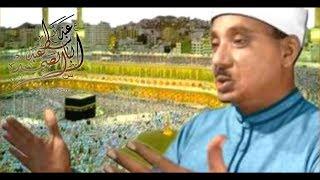 دعاء مزلزل للشيخ عبد الباسط عبد الصمد رحمه الله في ليلة ختم القرآن العظيم