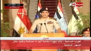 أروع أغنية للجيش المصري | حسين الجسمي | مونتاج كريم الصغير