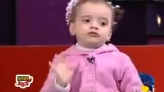 طفلة بتلخص حال مصر فى كلمتين . روووعة
