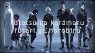 Tokyo Ghoul Unravel - Lyrics
