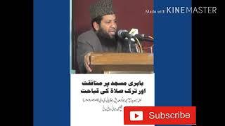 Babri masjid ke mutaallik bayan sautul Quran by Islamic knowledge
