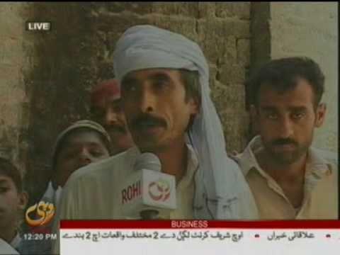 Akmal Ramay History Of Shuja Abad Rohi TV Shuja Abad.03007386737