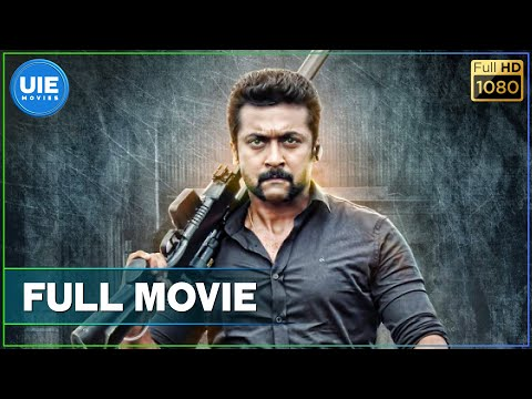 Singam 3 Tamil Full Movie