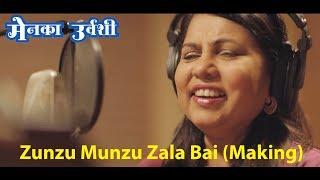 Tu.Ka.Patil | Zunzu Munzu Zala Bai Making Full Song | Sadhana Sargam | Music Rajesh Sarkate