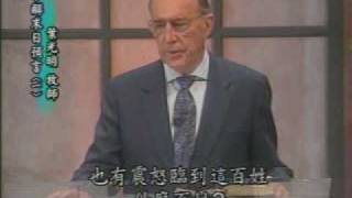 Derek Prince Teaching: First Discover the Spine(1)(Prophecy)