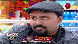 Vismayam - The Mentalist Show By Nipin Niravath :  9th December 2017   Full Episode