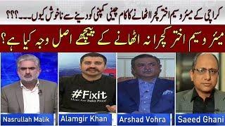 Real Reason Behind Karachi Garbage   Live With Nasrullah Malik   Neo News