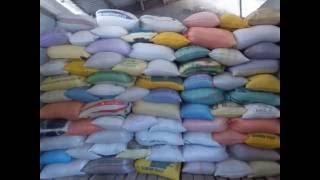 Ciriaco Rice and Trading ( Processing palay in Mindoro Philippines)
