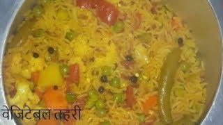 Vegetable Tehri | वेजिटेबल तेहरी | Ghar ka Swad with Priya