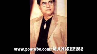 Jagjit Singh singing in Bengali- Bujhini to ami