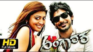 Angaraka | Drama Action | Kannada Full HD Movie | Prajwal Devaraj, Praneetha | Latest 2016 Upload