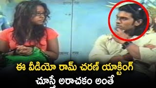Ram Charan Before Entering into Film Industry | Rare Video | Ram Charan in Acting School