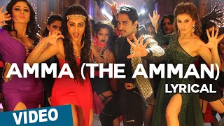 Amma (The Amman) Song with Lyrics | Aranmanai 2 | Siddharth | Trisha | Hansika | Hiphop Tamizha