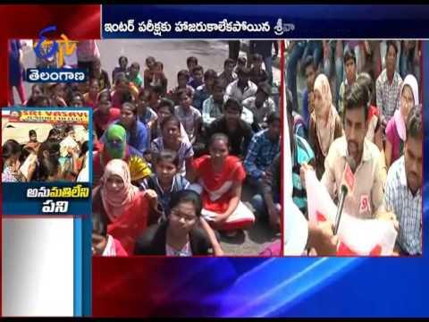Vanasthaliipuram's Vasavi College Students Stage Protest | Secretariat | Telangana