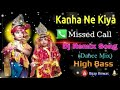 Kanha Ne Kiya Missed Call Radha Bole Hello Hello Dance Remix By Dj Sas mp3