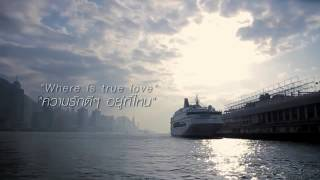 Seek True Love  Watch This  FULL HD