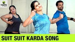 Suit Suit Karda Song | Zumba Dance On Suit Suit Karda Song | Choreographed By Vijaya Tupurani