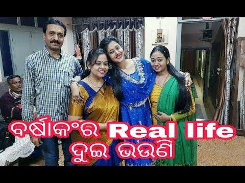 Xxx Mp4 Odia Actress Barsha Priyadarshini Real Life Two Sister Family Photo 3gp Sex