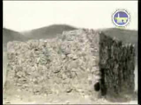 history of kaba sharif in urdu