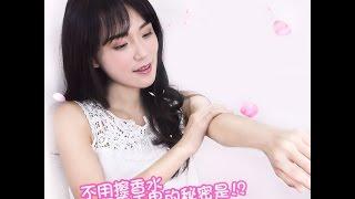 【迷人香氛】韓國EVAS❤玫瑰香水身體乳❤化身微香系女孩★86小舖