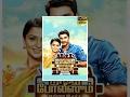 Download Video Download Naalu Policeum Nalla Irundha Oorum Tamil Full Movie HD - Arulnithi, Remya Nambeesan 3GP MP4 FLV