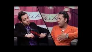 حلقة الفنان محمود الحسينى فى برنامج شيكو ابن اللعيبة Part 2