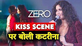 Shahrukh के साथ Kiss Scene पर बोली Katrina Kaif | Husn Parcham Song Launch
