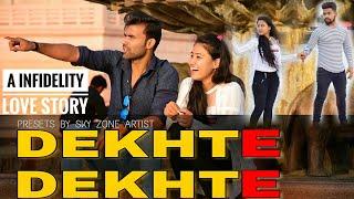 Atif : Dekhte Dekhte Song | Batti Gul Meter Chalu | Shahid K Shraddha K | Nusrat Saab Rochak Manoj