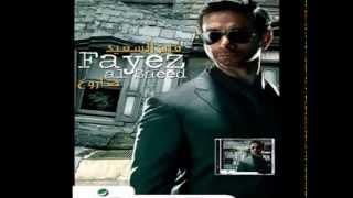 Fayez Al Saeed...Sarogh | فايز السعيد...صاروخ